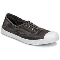 Schoenen Dames Lage sneakers Chipie JOSEPH Zwart