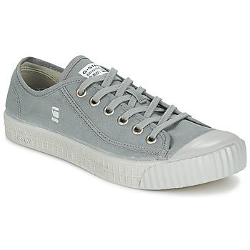 Schoenen Heren Lage sneakers G-Star Raw ROVULC CANVAS Grijs