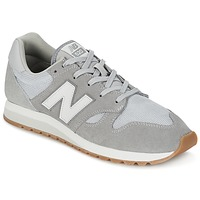 Schoenen Lage sneakers New Balance U520 Grijs