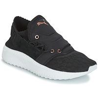 Schoenen Dames Lage sneakers Puma Tsugi SHINSEI WN S Zwart