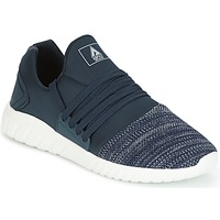 Schoenen Heren Lage sneakers Asfvlt AREA LOW Marine