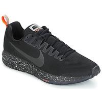 Schoenen Heren Running / trail Nike AIR ZOOM STRUCTURE 21 SHIELD Zwart