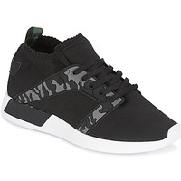 Schoenen Heren Lage sneakers Cash Money ARMY Zwart / Kaki