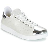 Schoenen Dames Lage sneakers Yurban HETTANE Grijs / Zilver