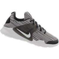 Schoenen Kinderen Lage sneakers Nike Arrowz SE GS Zwart-Wit