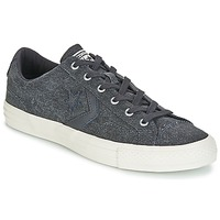 Schoenen Heren Lage sneakers Converse Star Player Ox Fashion Textile Grijs