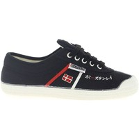Schoenen Lage sneakers Kawasaki Zapatillas  Players Limited Edition 1972 zwart