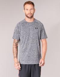 Textiel Heren T-shirts korte mouwen Under Armour UA TECH SS TEE Grijs