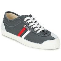 Schoenen Heren Lage sneakers Kawasaki RETRO CORE Grijs / Rood / Wit / Gestreept